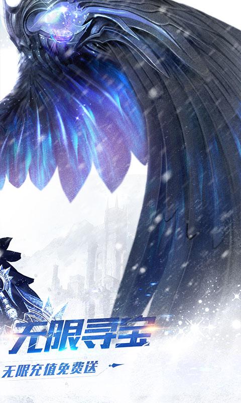 天使纪元(送无限充值)截图